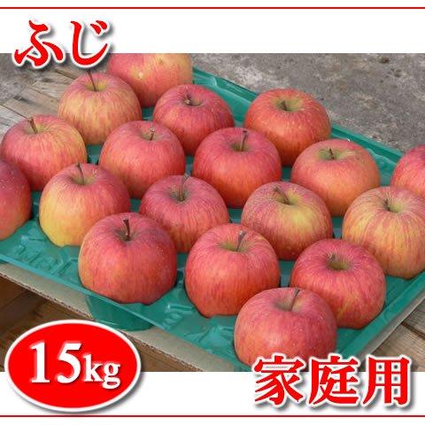 秋田りんご『ふじ』家庭用 15kg