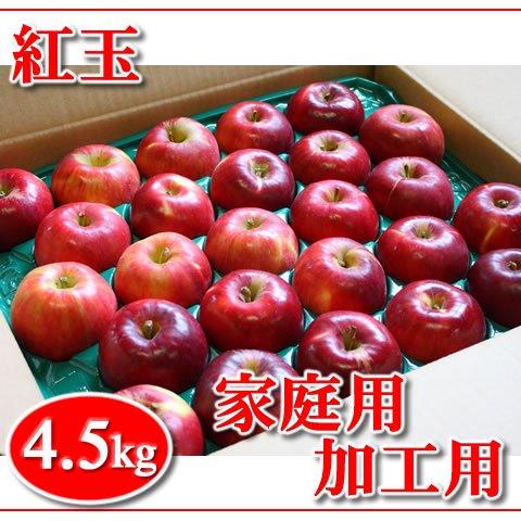 秋田りんご『紅玉』家庭用加工用 4kg