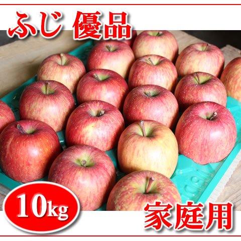 秋田りんご『ふじ』家庭用優品 10kg