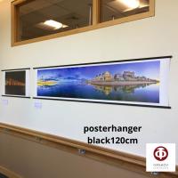 ORSKOV社 ポスターハンガーブラック120cm
