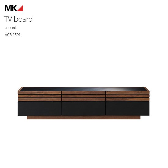 ACR-1501 テレビボード acoord TVボード AVボード MKマエダ