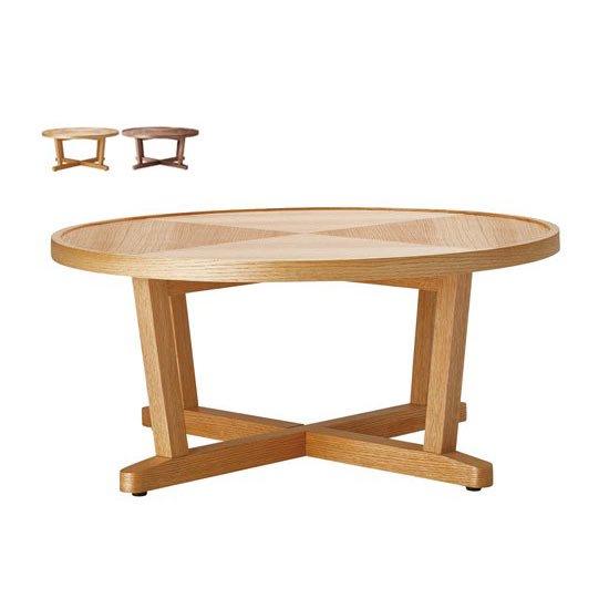 LT-63-W リビングテーブル ウォールナット<br>ローテーブル センターテーブル<br>ラウンド 丸型