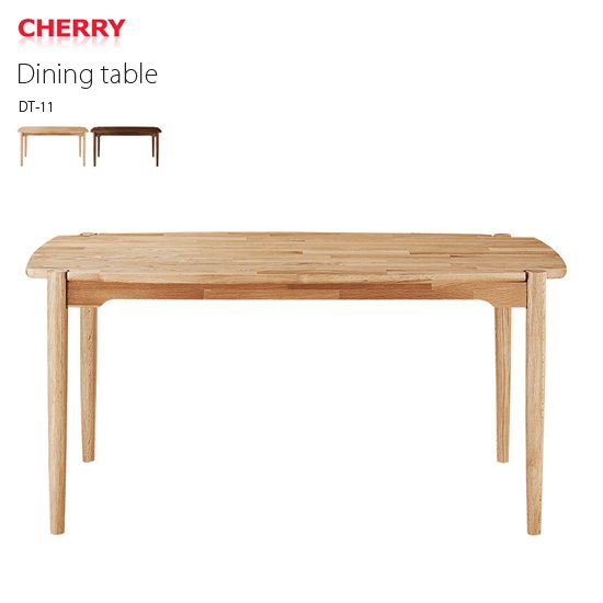 DT-11-150 ダイニングテーブル 幅150cm HOMEDAY CHERRY 桜屋工業