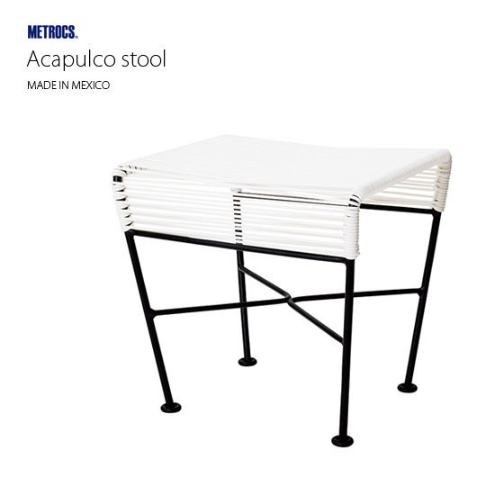 アカプルコスツール Acapulco stool メトロクス METROCS