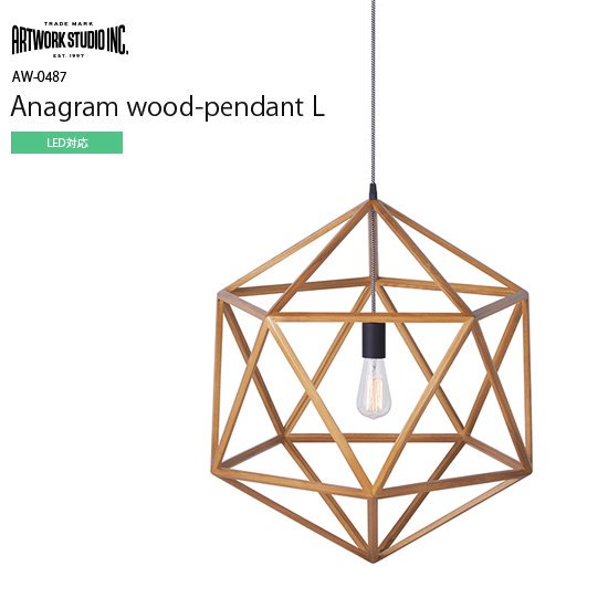 AW-0487 Anagram wood pendant L