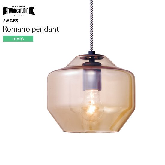 AW-0495 Romano pendant