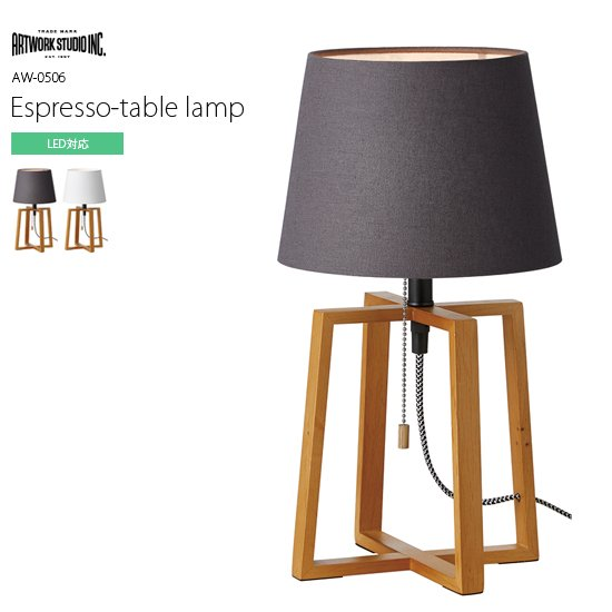 AW-0506 Espresso table lamp