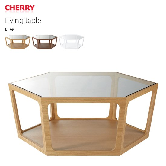 LT-69-W リビングテーブル<br>ウォールナット<br>ガラステーブル 六角形