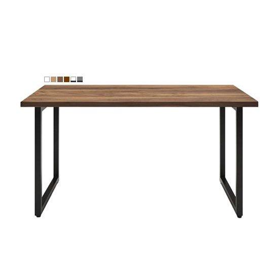 RMA-150 ダイニングテーブル RAMA ラマ<br>OWN ウォールナット<br>MK マエダ