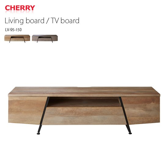 LV-95-150 テレビボード<br>リビングボード ビンテージ<br>HOMEDAY