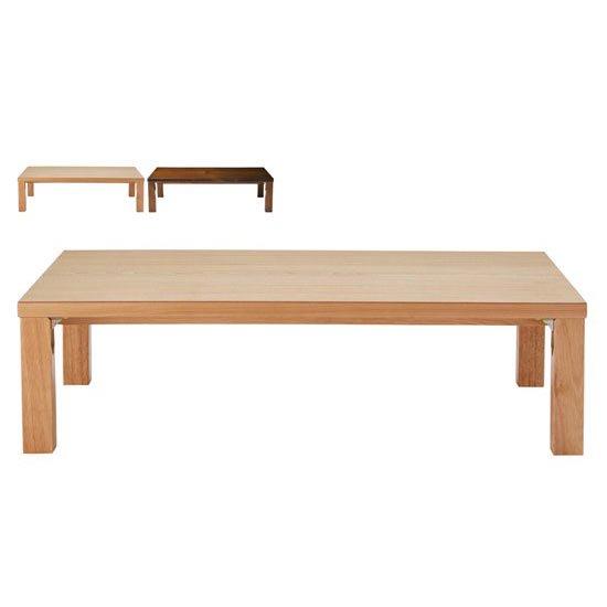 LT-70 リビングテーブル 折りたたみテーブル 座卓 HOMEDAY CHERRY 桜屋工業