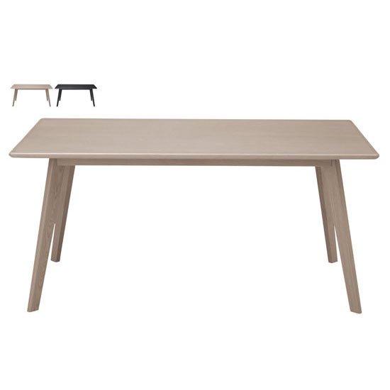 DT-19-A150 ダイニングテーブル 幅150cm HOMEDAY CHERRY 桜屋工業