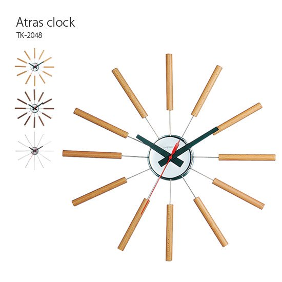 TK-2048 Atras clock<br>アトラスクロック<br>ウォールクロック 壁掛け時計