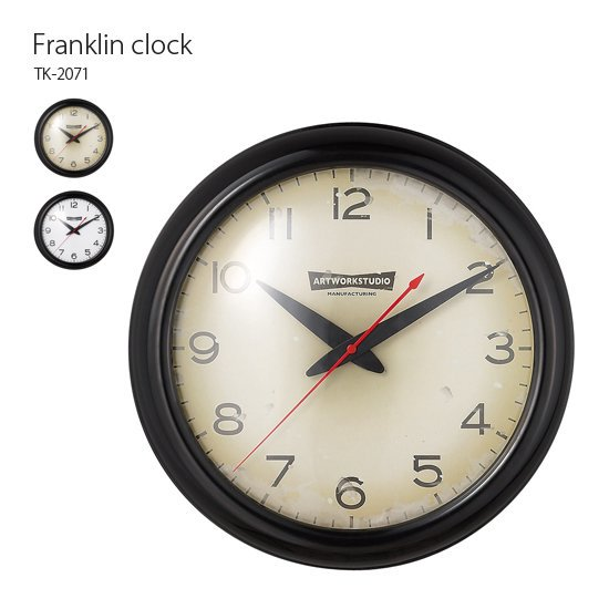 TK-2071 Franklin-clock