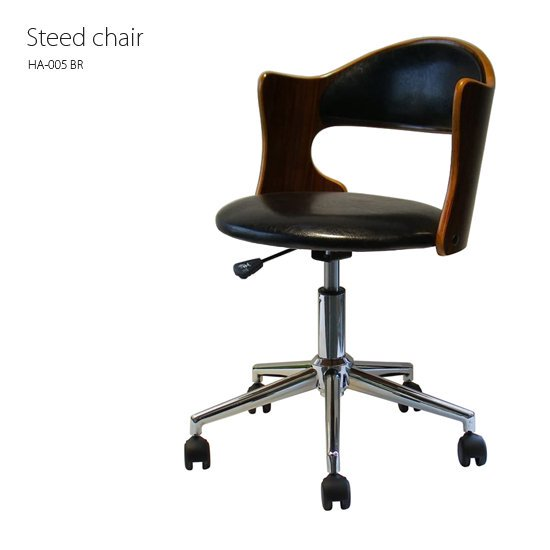 HA-005 スティード チェア<br>Steed Chair<br>ワークチェア デスクチェア