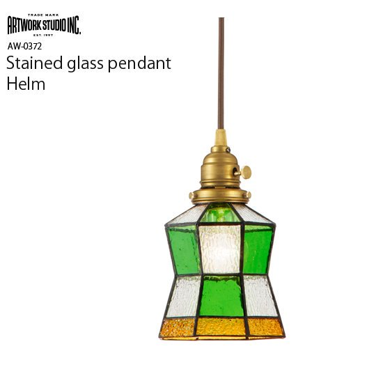 AW-0372 Stained glass pendant Helm