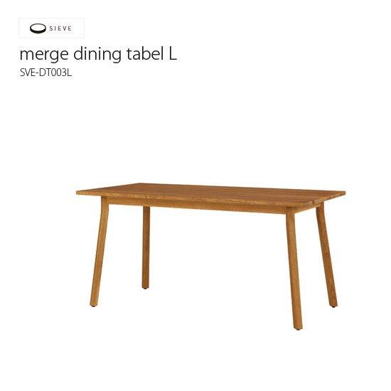 SVE-DT003 マージダイニングテーブル L<br>merge dining table L<br>SIEVE シーブ