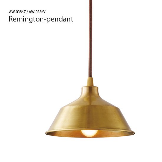 AW-0385 Remington pendant