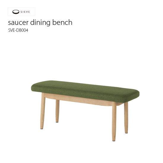 SVE-DB004 ソーサーダイニングベンチ<br>saucer dining bench<br>SIEVE シーブ
