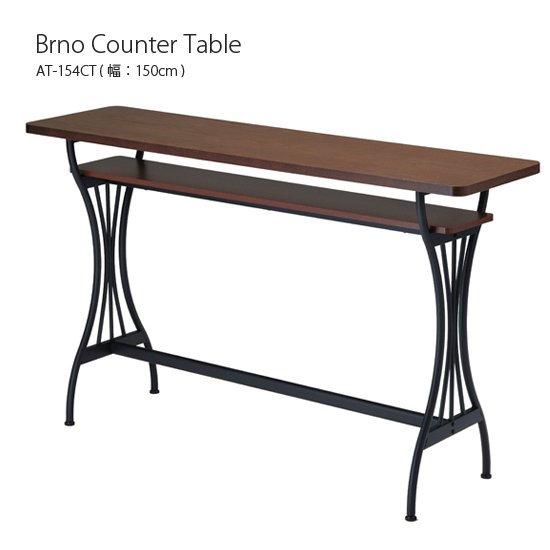 AT-154CT ブルノカウンターテーブル Brno ブルノ オーク材 バーテーブル ハイテーブル