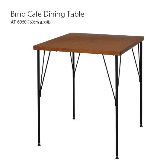 AT-6060 BR Brno Cafe Table