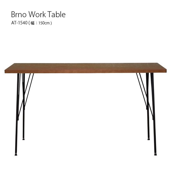 AT-1540 (BR) Brno Work Table
