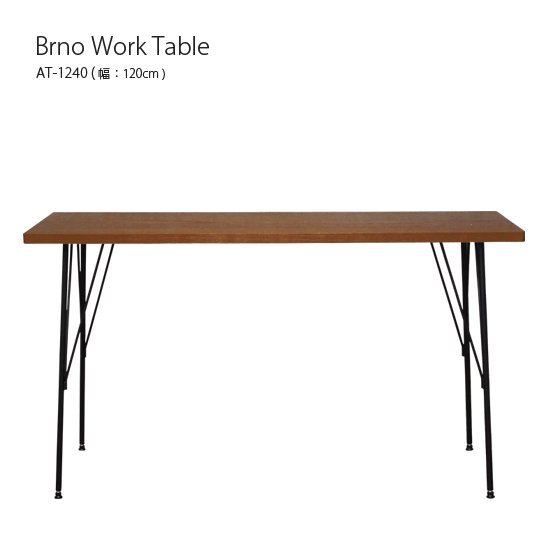 AT-1240 (BR) Brno Work Table