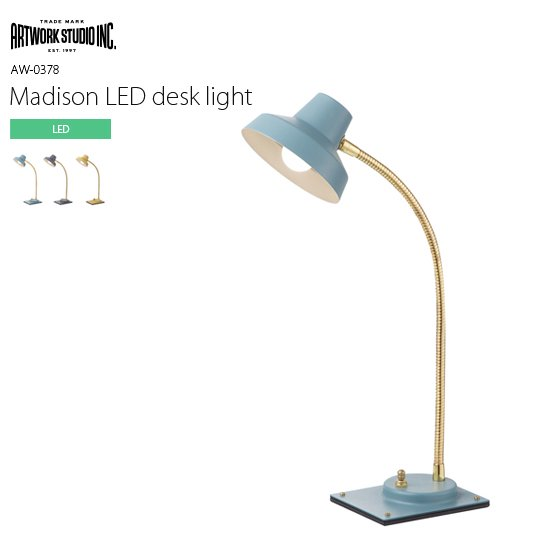 AW-0378 Madison LED desk light
