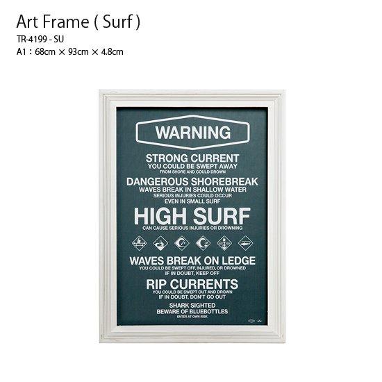 アートフレーム Surf サーフ