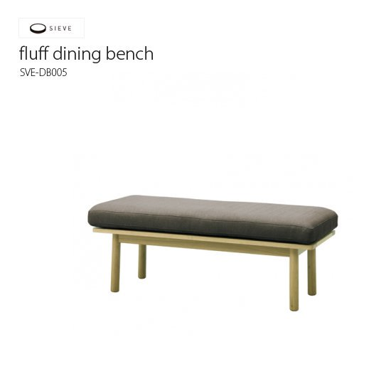 SVE-DB005 fluff dining bench