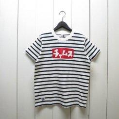 <img class='new_mark_img1' src='https://img.shop-pro.jp/img/new/icons13.gif' style='border:none;display:inline;margin:0px;padding:0px;width:auto;' />チャムス/CHUMS/Katakana T-Shirt/White-Navy
