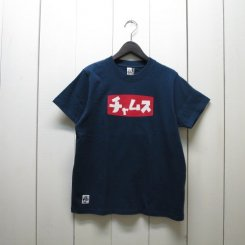 チャムス/CHUMS/Katakana T-Shirt/Navy