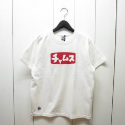 チャムス/CHUMS/Katakana T-Shirt/White