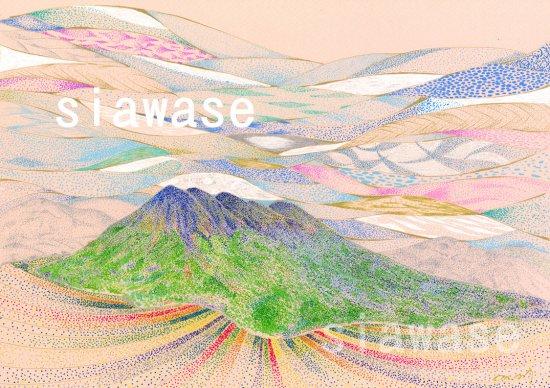 カゴシマのシンボル桜島