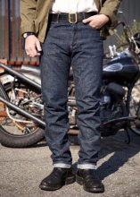 STEVENSON OVERALL Co. / Imperial - 120 One Wash