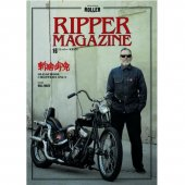 <img class='new_mark_img1' src='https://img.shop-pro.jp/img/new/icons1.gif' style='border:none;display:inline;margin:0px;padding:0px;width:auto;' />RIPPER MAGAZINE / #16