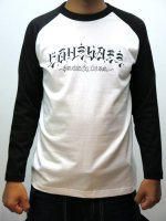 USUGROW - LOVE HATE LONG TEE(BLACK/WHITE)