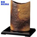 京吹ラジウム 反形