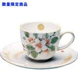 桜 コーヒー碗皿