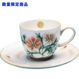 秋桜 コーヒー碗皿