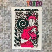 BAMBi ポスター