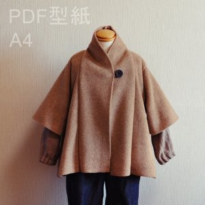 <img class='new_mark_img1' src='https://img.shop-pro.jp/img/new/icons14.gif' style='border:none;display:inline;margin:0px;padding:0px;width:auto;' />【ぬいしろ有90-150】ポンチョ風コート(PDF)(A4)(全サイズ)