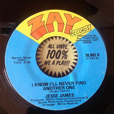 jesse james / I know I'll never find another one(7inch us org)