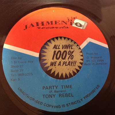 Tony rebel / Party time (7inch ja org)