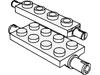 プレート1×4(小経軸ホルダー付)・プレート2×4(両側ペグ付)
