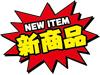 バイオ二クル / ヒーローファクトリー / ラージフィギュア系NEWパーツ一覧