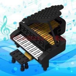 グランドピアノ(説明書ダウンロード形式)