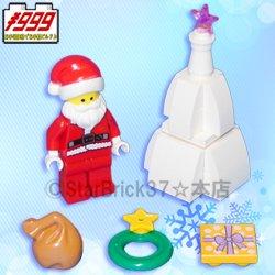 サンタクロースミニフィグとクリスマスツリー(Happy Christmas Set)