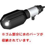 放水ポンプ(収納式) ホワイト