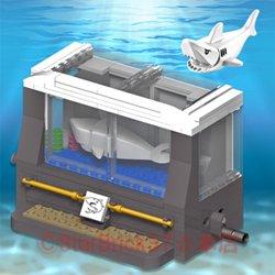 水族館:ホワイトシャーク(説明書ダウンロード形式)